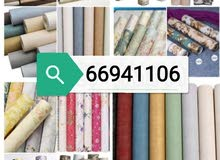 Wallpaper installing and sell please call