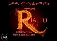 عرض رقم 2066 للايجار محل بحي الشرق 100 م
