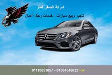 Mercedes Benz E 200 in Cairo for rent