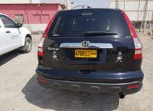 Number Plate With Fancay Mobile Number