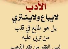 مطلوب حلاق من جنسيات عربية