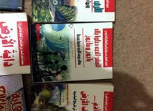 مجموعة كتب منوعة للبيع