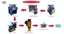 خط إنتاج الصابون الصلب من شركه كاد شوب للتصنيع ( جديد)