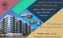 Apartment property for sale Seeb - Airport Heights directly from the owner