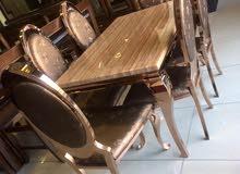 طاولة سفرة stanles steel  ذهبي