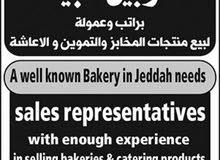 مطلوب مندوب مبيعات بمخبز معروف بجدة