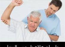 أخصائي علاج طبيعي