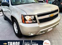 2014 Used Chevrolet Tahoe for sale