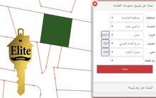 ارض للبيع في الاردن - عمان - رجم عميش بمساحه 919 متر