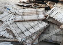 طبليات خشب مقوية ب حديد