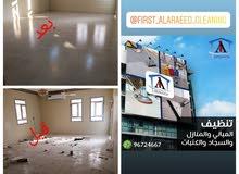 شركة تنظيف المباني و مكافحة الحشرات و الرمة (جميع ولايات مسقط) إدارة عمانية 100%