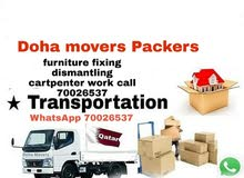 lowprice movers Packers 70026537