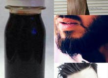 زيت الشعر الاصلي مع ضمان