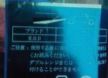 لمبات هيلوجين ابيض جوز 100 w لكل لمبه مقاس h1