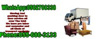 PICKING & MOVING SERVICES UAE