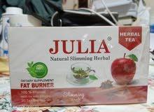 JULIA (Herbs Tea) (أعشاب جوليا للتخسيس)