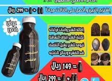 اقوى منتج ل الشعر و الدقن ززييتت الحششييشش الافغاني