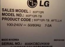 LG 65 inch TV for sale