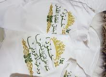 تطريزملابس الأطفال حديثي الولادة و الفوط وروب اﻻستحمام