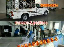 pick up in dubai call 0565540334 Ali