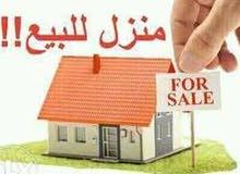 بيت في مدينة الصدر قطاع 55 أ .. للبيع بسعر مناسب