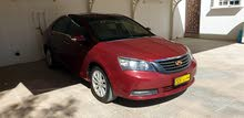 Geely Emgrand 7 2015 For Sale