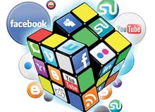 مطلوب متخصص في التسويق الرقمي