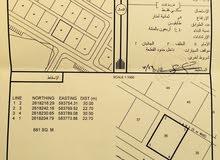 ارض سكنية للبيع ولاية بركاء الحفري جنوب