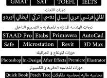 مركز بغداد للتدريب