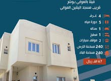 excellent finishing palace for sale in Muscat city - Bosher