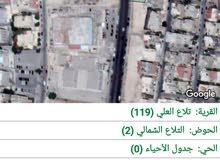 أرض مميزة للبيع 370 م تلاع علي سكن د