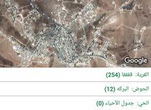 14.250 دونم مزرعه في قفقفا