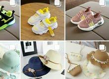ملابس وأحذية للأطفال بالطلب