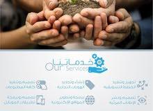مطلوب مندوب مبيعات لمؤسسة دعاية وإعلان شمال الرياض