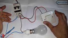 ( دورة الإمدادات والشبكات الكهربائية للمباني و المحلات التجارية)