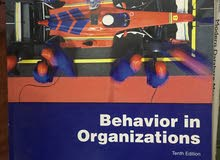 Behavior in organization