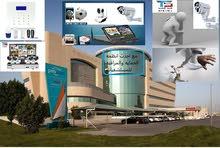مع احدث انظمه مراقبه المستشفيات والمراكز الطبيه