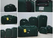 حقائب سفر