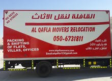 شركة القافلة نقل اثاث ابوظبي نقل اثاث