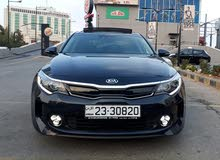 Optima 2017 for Sale