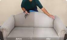 خدمات غسيل و تنظيف صالونات وجلسات  وكراسي في عين المكان