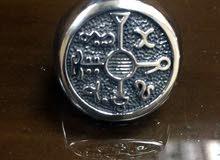 خاتم طلبية خاصَّة