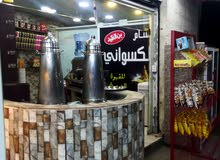 كافتيريا أو قهوه للبيع في جبل الأخضر حي نزال