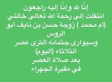 معلم لغه عربيه وتربيه اسلاميه