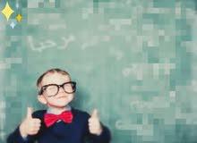 معلمة لتدريس الاطفال الرياضيات في الغبرة