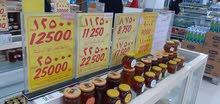 معجزة طيبه للعسل الطبيعي 100%