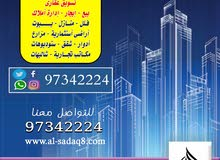 Sulaibikhat property for sale with More rooms
