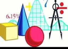 تدريس وتاسيس الرياضيات لجميع المراحل التعليميه والجامعه