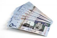 فرصة لذوي الدخل المحدود  مشروع ب500 ريال فقط وبعقد ومحامي