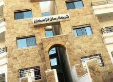 شقة للبيع الذراع الغربي حي نزال قرب دوار علي صقر